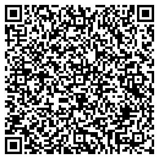 QR-код с контактной информацией организации ТВК, ООО