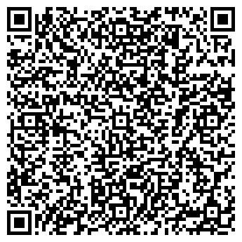 QR-код с контактной информацией организации ТОРГОВАЯ РЕКЛАМА, ЗАО