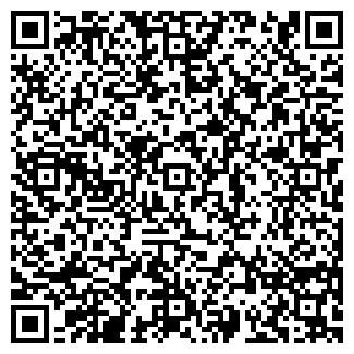 QR-код с контактной информацией организации ОРЕЛ РЕКЛАМА, ООО