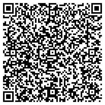 QR-код с контактной информацией организации РЕГИОН-РЕКЛАМА, ООО