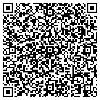 QR-код с контактной информацией организации ЧЕТЫРЕ СЕЗОНА, ЗАО
