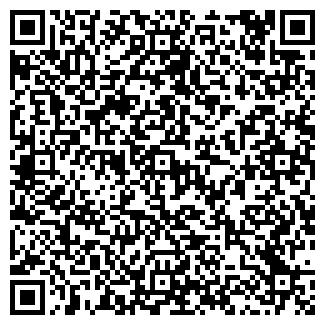 QR-код с контактной информацией организации PRИОРИТЕТ РА