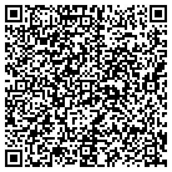 QR-код с контактной информацией организации РЕСУРС-МЕГИРЕГИОНГАЗ ТД, ООО