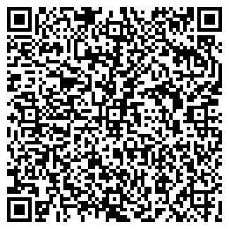 QR-код с контактной информацией организации СКЛАДЫ АО ОРЕЛСТРОЙ