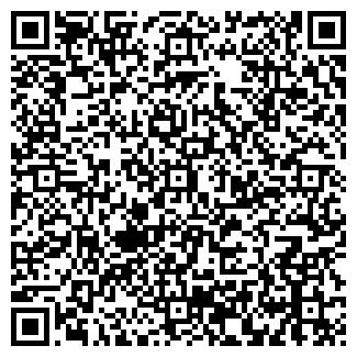 QR-код с контактной информацией организации ЭКСКО-ОРЕЛ, ООО