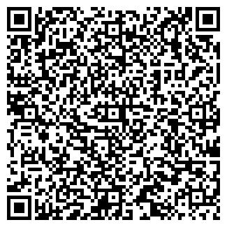 QR-код с контактной информацией организации БЕЛТЭН СЗАО