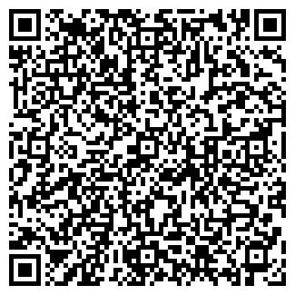 QR-код с контактной информацией организации АЛЕККО АГЕНТСТВО