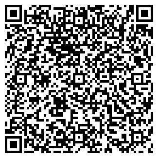 QR-код с контактной информацией организации ОРЕЛРИЭЛТ АН