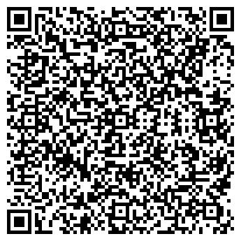 QR-код с контактной информацией организации РОСГОССТРАХ-ОРЕЛ