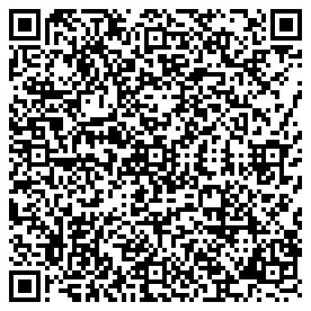 QR-код с контактной информацией организации БЕЛХАРД-ГРУПП ЗАО