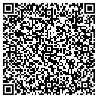 QR-код с контактной информацией организации БЕРЕЗКИ ТОО