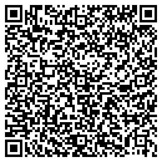 QR-код с контактной информацией организации НОВОСЕЛОВСКОЕ ТОО