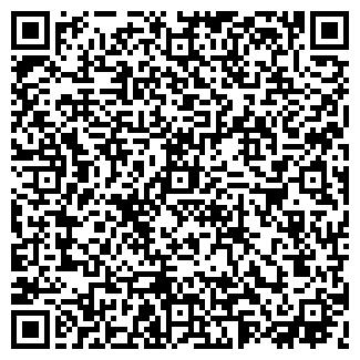 QR-код с контактной информацией организации БОР-2, ЗАО