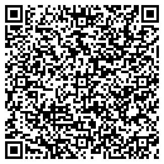 QR-код с контактной информацией организации БЕЛ-МЕГАС СООО