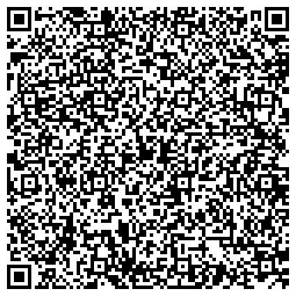 QR-код с контактной информацией организации УПРАВЛЕНИЕ МАГИСТРАЛЬНЫХ ГАЗОПРОВОДОВ ПРЕДПРИЯТИЯ МОСТРАНСГАЗ РАО ГАЗПРОМ