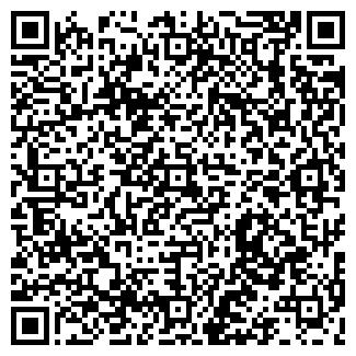 QR-код с контактной информацией организации БЕСТ-ОСТ УП