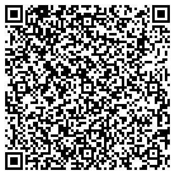 QR-код с контактной информацией организации ВЕРНОЕ ВРЕМЯ, ООО