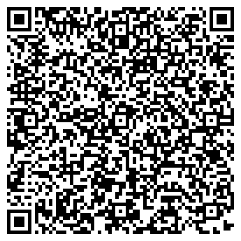 QR-код с контактной информацией организации АО «Пумос»