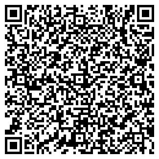QR-код с контактной информацией организации ЭКМ-98, ООО