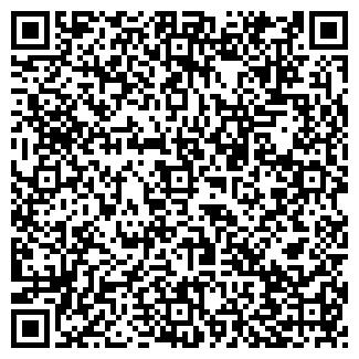 QR-код с контактной информацией организации АГОШКОВ, ИП