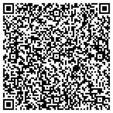 QR-код с контактной информацией организации РОСОБУВЬТОРГ АРЕНДНОЕ ПРЕДПРИЯТИЕ ОПТОВОЙ ТОРГОВЛИ
