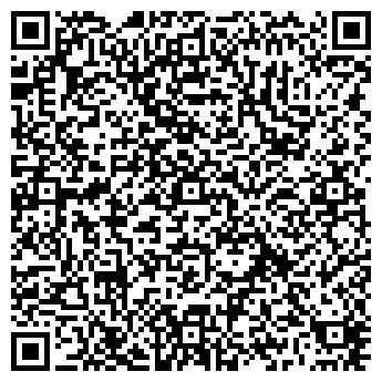 QR-код с контактной информацией организации LOVATO AUTOGAS
