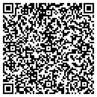 QR-код с контактной информацией организации БИ-ТУР ОДО