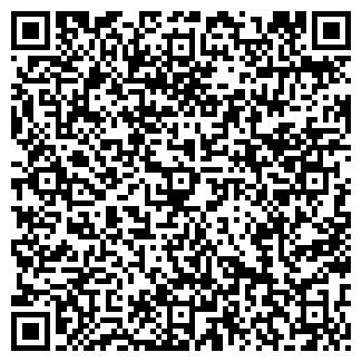 QR-код с контактной информацией организации БКР ООО