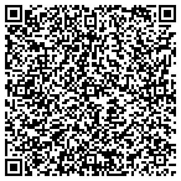 QR-код с контактной информацией организации БАЗА СТРОИТЕЛЬНЫХ ТОВАРОВ СТРОЙЭНЕРГОРЕСУРС, ООО