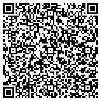 QR-код с контактной информацией организации ЖАВЕАЛ, ООО