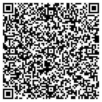 QR-код с контактной информацией организации БОУЛИНГ-ЦЕНТР MADISON CLUB