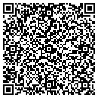 QR-код с контактной информацией организации БОЯР ТРЕЙД