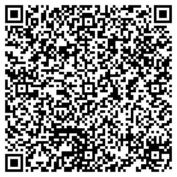 QR-код с контактной информацией организации ДАЛЬНОБОЙЩИК АВТОСЕРВИС