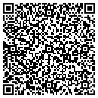 QR-код с контактной информацией организации НЕХАЕВ А.Е, ЧП