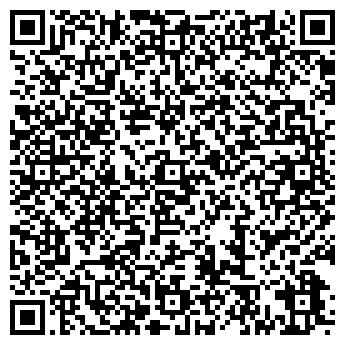 QR-код с контактной информацией организации ЭНЕРГОПРОМРЕМОНТ, ООО