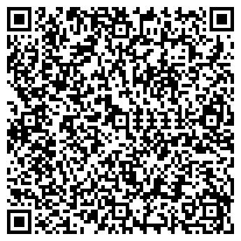 QR-код с контактной информацией организации БЮРО МАШИНОСТРОЕНИЯ ЭКСПЕРИМЕНТАЛЬНО-КОНСТРУКТОРСКОЕ БРЕСТМАШ ОАО
