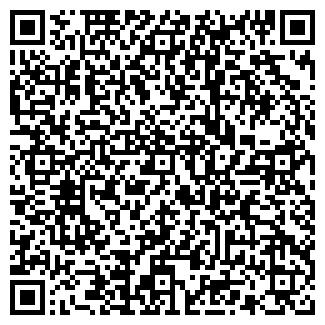 QR-код с контактной информацией организации ОБЛВОДОКАНАЛ ПО