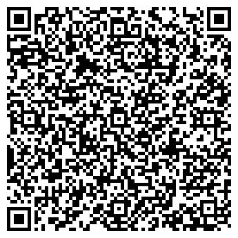 QR-код с контактной информацией организации ВЕСТАВТОТРАНС ИЧУТЭП