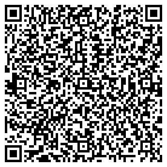 QR-код с контактной информацией организации № 5 КРИСТАЛЛИК ДЕТСКИЙ САД