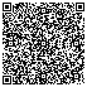 QR-код с контактной информацией организации ВИГЕВРОСТРОЙ ОДО