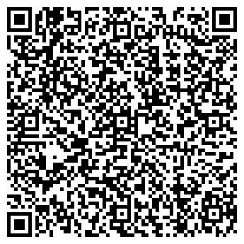 QR-код с контактной информацией организации № 41 КАТЮША ДЕТСКИЙ САД