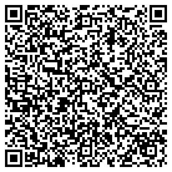 QR-код с контактной информацией организации № 55 РЯБИНУШКА ДЕТСКИЙ САД