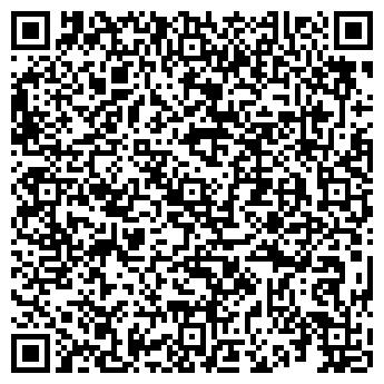 QR-код с контактной информацией организации № 62 ЛАСТОЧКА ДЕТСКИЙ САД