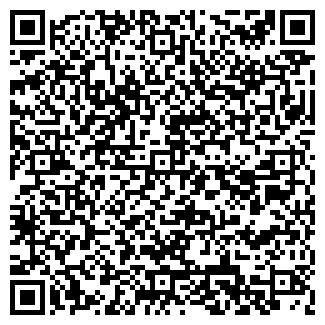 QR-код с контактной информацией организации № 74 КОЛОКОЛЬЧИК