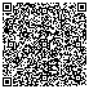 QR-код с контактной информацией организации РОДНИЧОК ДЕТСКИЙ САД № 11
