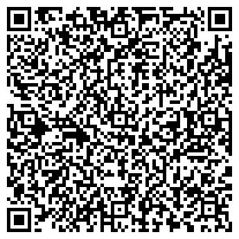 QR-код с контактной информацией организации СОЛНЫШКО, ДЕТСКИЙ САД № 75