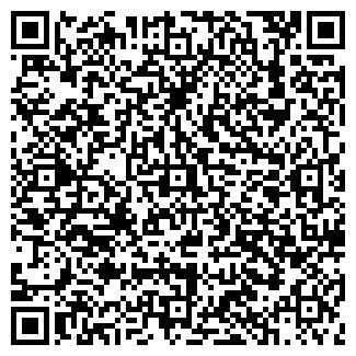 QR-код с контактной информацией организации ВИТАЛЮР ОДО
