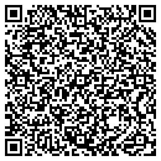 QR-код с контактной информацией организации ЛИЦЕЙ № 32