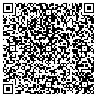 QR-код с контактной информацией организации ВИТРУМ