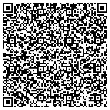 QR-код с контактной информацией организации «ОРЛОВСКИЙ УЧЕБНЫЙ ЦЕНТР ДОСААФ РОССИИ»